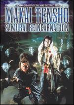 Samurai Reincarnation - Kinji Fukasaku