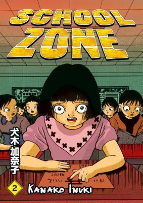 School Zone: Volume 2 -