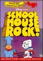 Schoolhouse Rock!: Special 30th Anniversary Edition [2 Discs]