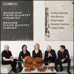 Schumann: Piano Quartet in E flat major, Op. 47; Brahms: Piano Quintet in F minor, Op. 34