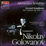 Scriabin: Second Symphony