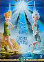 Secret of the Wings [Spanish]