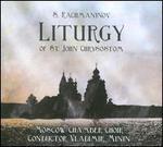 Sergei Rachmannov: Liturgy of St. John Chrysostom