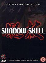 Shadow Skill 1995 [Anime OVA]