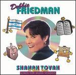 Shanah Tovah: Songs for Jewish