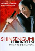 Shinsengumi Chronicles: I Want to Die a Samurai - Kenji Misumi