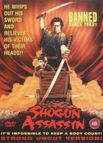 Shogun Assassin [Uncut]