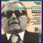 Shostakovich: Complete Songs, Vol. 4 (1932-1968)