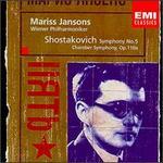 Shostakovich: Symphony No. 5; Chamber Symphony, Op. 110a