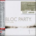 Silent Alarm [Japanese Bonus Tracks]