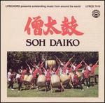 Soh Daiko-Taiko Drum Ensemble
