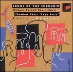 Songs of the Cherubim