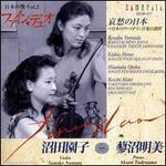 Sonoko Numata, violin; Akemi Tadenuma, piano