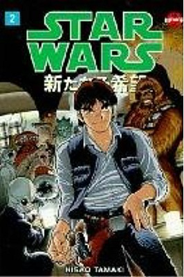 Star Wars: A New Hope: Manga Volume 2 - Land, David