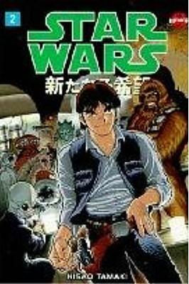Star Wars: A New Hope: Manga Volume 2 -