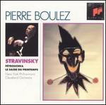 Stravinsky: P?trouchka; Le Sacre du Printemps