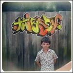 Sukierae [Bonus CD]