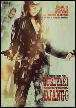 Sukiyaki Western Django [Steelbook Bloody Benton Cover]