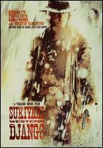 Sukiyaki Western Django [Steelbook Gunslinger Cover]
