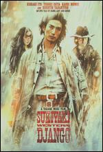 Sukiyaki Western Django [Steelbook Pay off Cover]