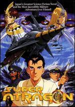 Super Atragon: The Motion Picture