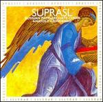 Suprasl Orthodox Mosaic