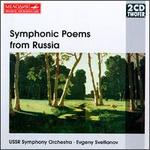 Symphonic Poems from Russia
