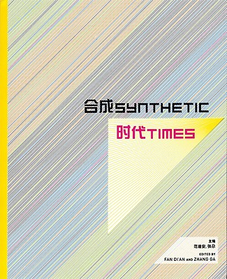 Synthetic Times: Media Art China 2008 - Di'an, Fan (Editor), and Ga, Zhang (Editor)