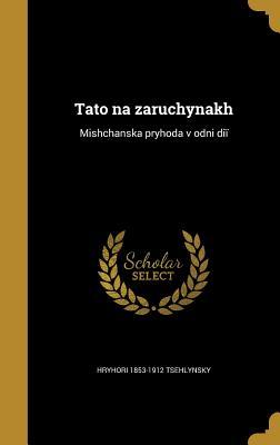 Tato Na Zaruchynakh: Mishchanska Pryhoda V Odni DII - Tsehlynsky, Hryhori 1853-1912