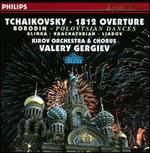 Tchaikovsky: 1812 Overture; Borodin: Polovtsian Dances