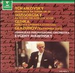 Tchaikovsky: Francesca da Rimini; Mussorgsky: Dawn on the Moscow River