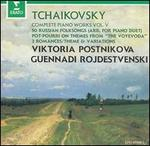 Tchaikovsky: Russian Folksongs; Voyevoda Potpourri
