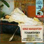 """Tchaikovsky: Symphonies Nos. 4 , 5 & 6 """"Pahtétique""""; Romeo and Juliet Fantasy Overture"""