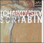 "Tchaikovsky: Symphony No. 6 ""Pathétique""; Alexander Scriabin: The Poem of Ecstacy"