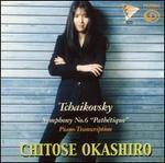 "Tchaikovsky: Symphony No. 6 ""Pathétique"" (Piano Transcription)"