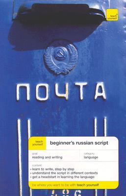 Teach Yourself Beginner's Russian Script - West, Daphne