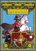 The Adventures of Baron Munchausen [20th Anniversary Edition] [2Discs]