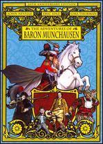 The Adventures of Baron Munchausen [20th Anniversary Edition] [2Discs]