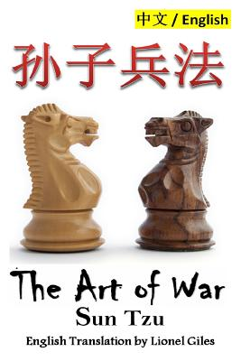 The Art of War: Bilingual Edition, English and Chinese - Sun Tzu, and Giles, Lionel, Professor (Translated by), and Media, Lionshare (Editor)