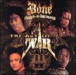 The Art of War [Clean]