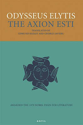 The Axion Esti - Elytis, Odysseus, and Keeley, Edmund (Translated by), and Savidis, George (Translated by)