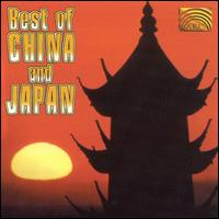 The Best of China & Japan [1996] - Various Artists