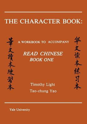 The Character Book: A Workbook to Accompany Read Chinese: Book One - Light, Timothy, and Yao, Tao-Chung