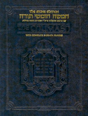 The Chumash - Scherman, Nosson, Rabbi