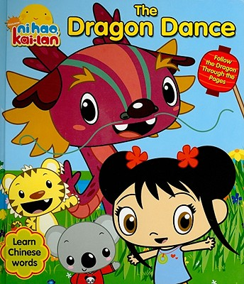 The Dragon Dance - Reisner, Molly