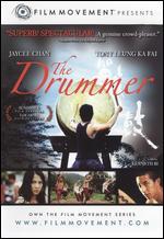 The Drummer - Fredrik Emilson; Kenneth Bi