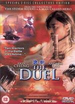 The Duel - Andrew Lau