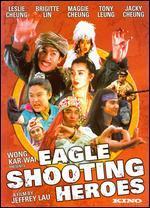 The Eagle Shooting Heroes: Dong Cheng Xi Jiu