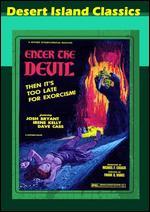 The Evil of Dracula - Michio Yamamoto