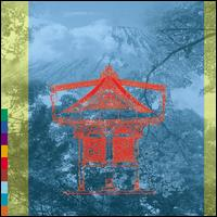 The Gate - Joji Hirota